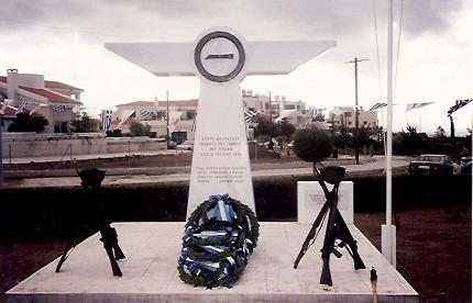 17. Μνημείο Πεσόντων Ελλήνων Αεροπόρων 1974