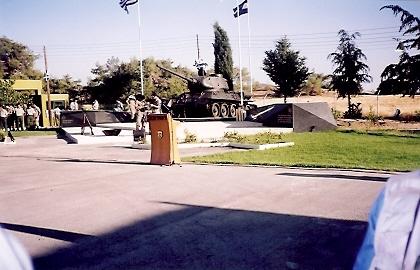 13. Μνημείο Πεσόντων και Αγνοουμένων Αξιωματικών και Οπλιτών Τεθωρακισμένων